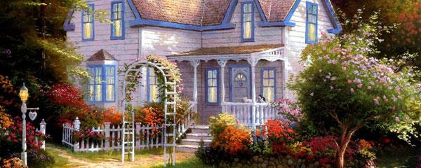 Дім, сад і город